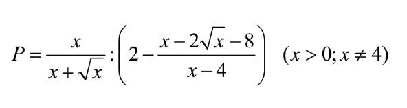Đề kiểm tra khảo sát môn toán 9