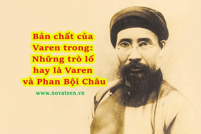 Phan Bội Châu