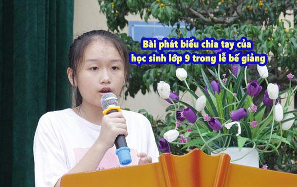 Bài phát biểu chia tay của học sinh lớp 9 trong lễ bế giảng